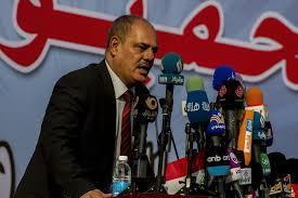 نقابة الصحفيين العراقيين تعلن الحداد العام وتلغي احتفالية عيد الصحافة العراقية