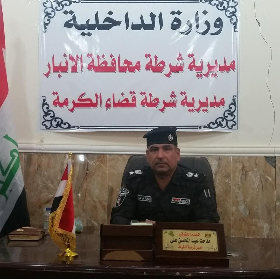 شرطة الكرمة تدعو الدوائر الخدمية للعودة الى القضاء