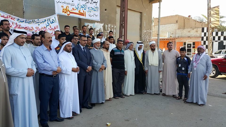 أهالي حديثة ينظمون وقفة تضامنية مع أهالي الكرادة