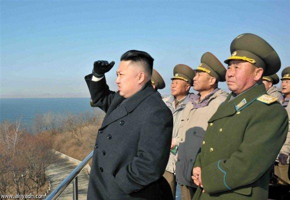 واشنطن تعاقب لأول مرة مسؤولين كبار في كوريا الشمالية