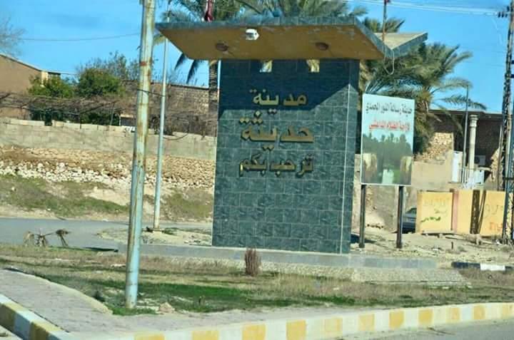 قائممقام عنه يعلن افتتاح مقر بديل لإدارة القضاء في حديثة