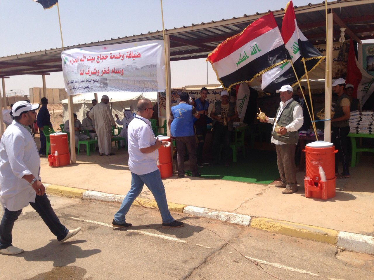 تفويج 631 حاجاً من بغداد وصلاح الدين وبلد وميسان للديار المقدسة