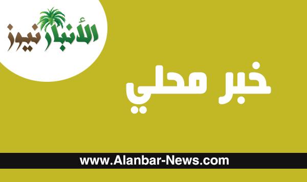 عضو بمجلس الانبار يناشد العبادي بإعادة أهالي العويسات لمناطقهم