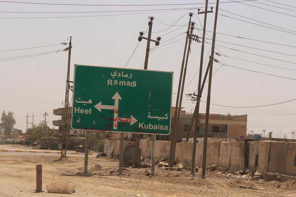 صد هجوم لداعش على ناحية كبيسة