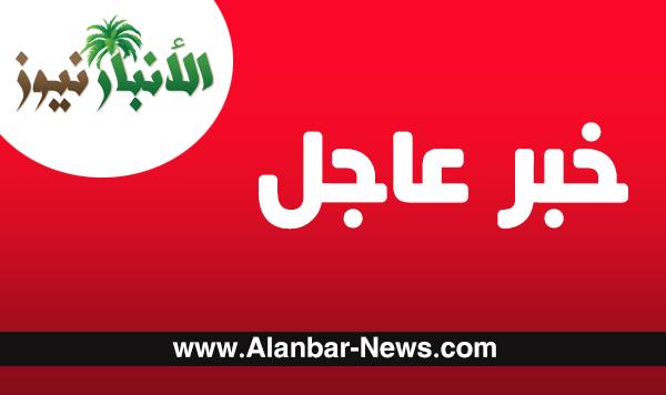 شهداء وجرحى بتفجير انتحاري غربي الأنبار