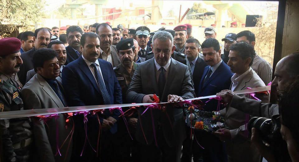 إعادة افتتاح مصرف الرافدين في الرمادي