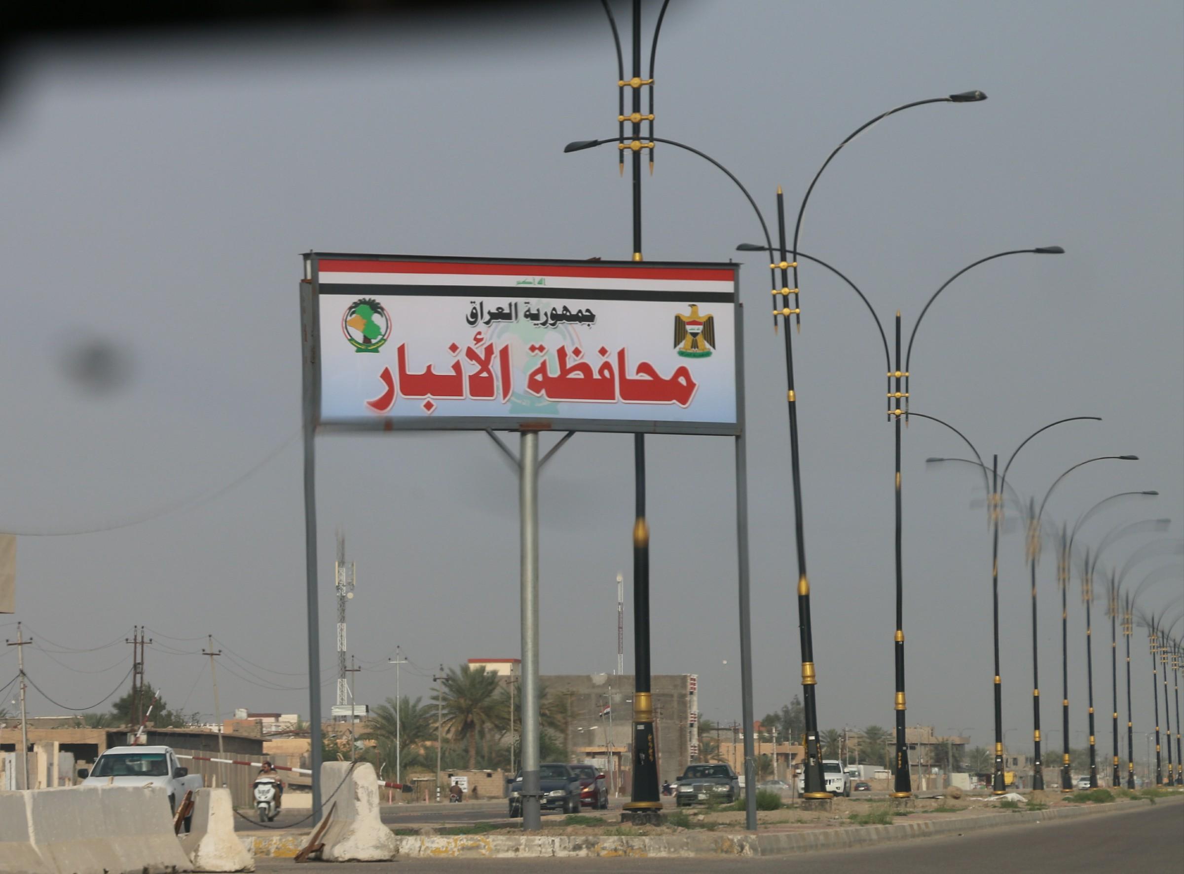 """إكمال تأهيل جسر في الرمادي فجره """"داعش"""" بمبلغ مليون و400 ألف دولار"""