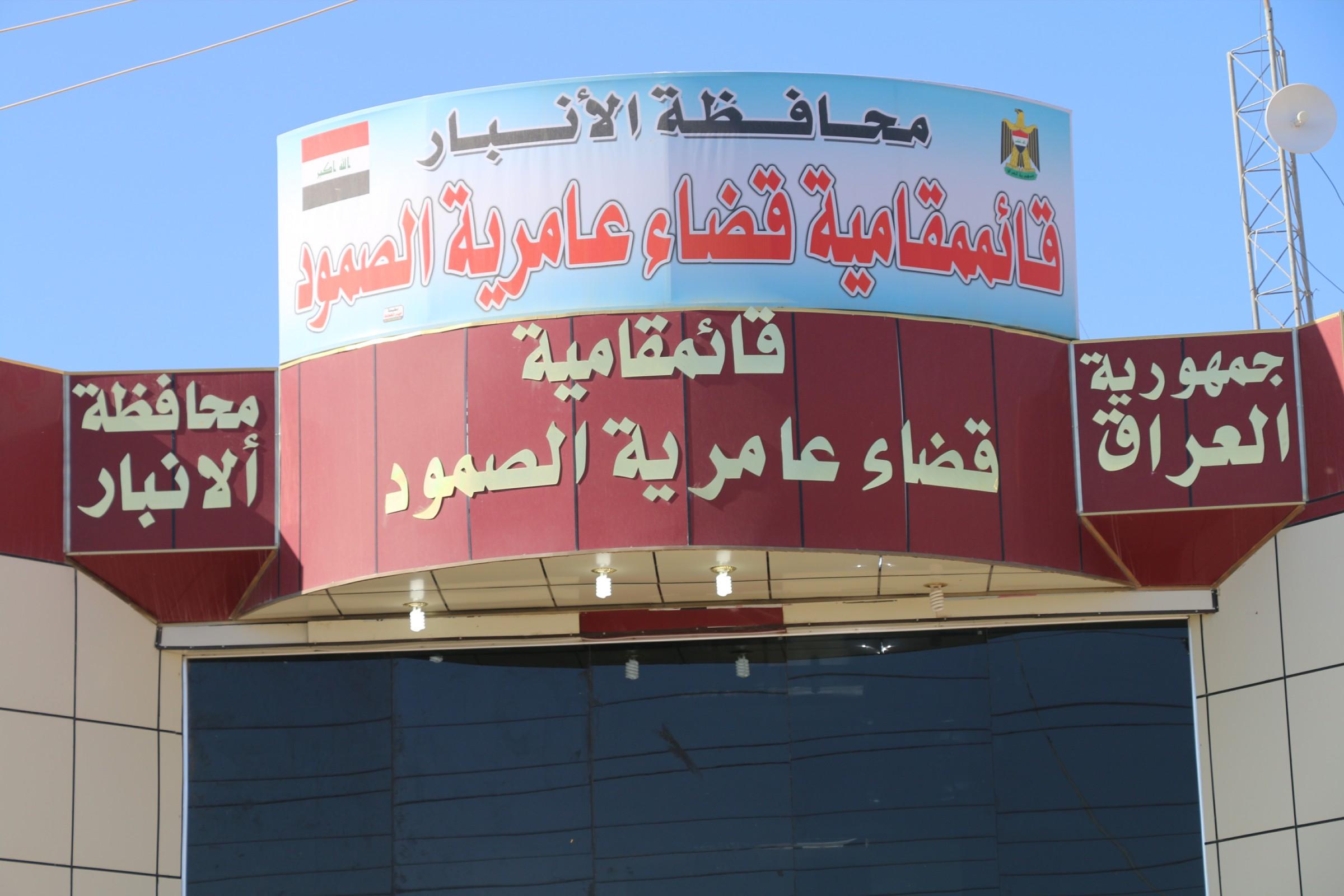 """إصابة أربعة اشخاص بانفجار عبوة من مخلفات """"داعش"""" في عامرية الفلوجة"""
