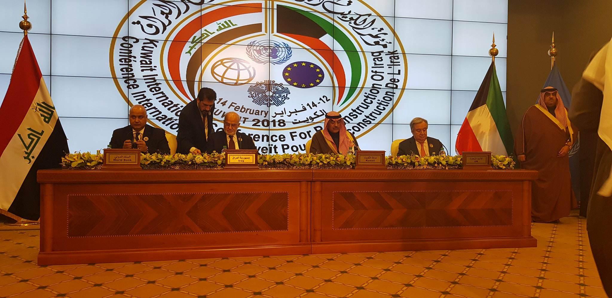 """البنك الدولي يؤكد التزامه بدعم العراق """"مهما كانت حاجاته لبناء الدولة"""""""