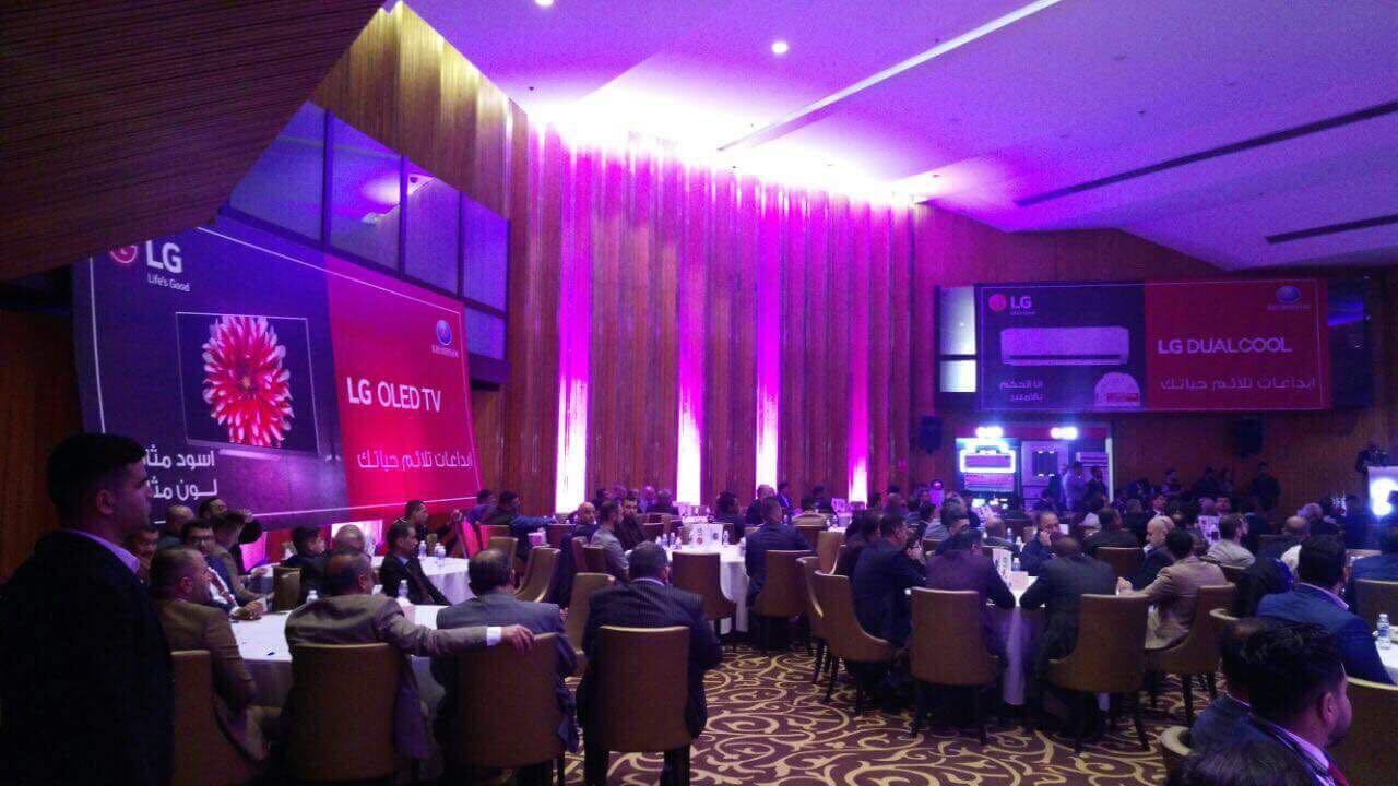 شركة (LG) تعلن عن شراكة ستراتيجية مع مجموعات شركات خوشناو لتسويق أحدث الأجهزة