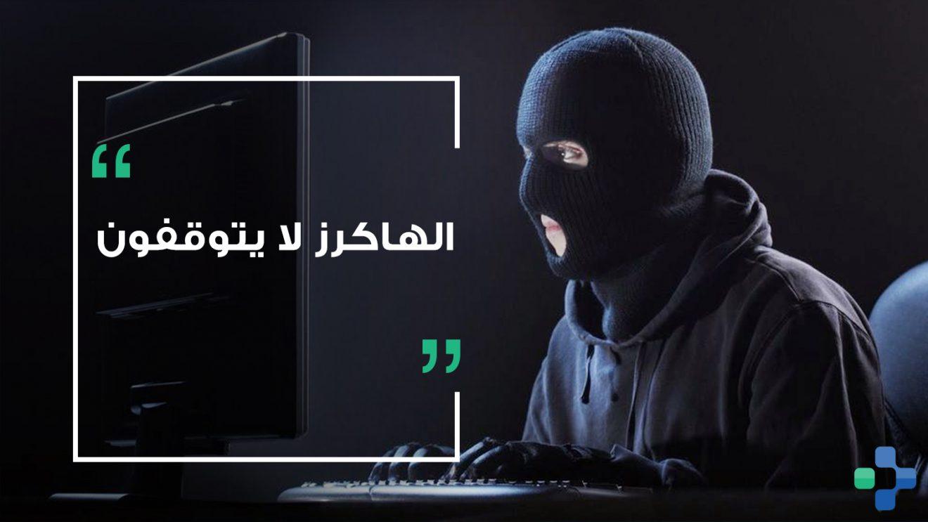 الاعلام الرقمي يكشف عن اختراق موقع سعودي قبل يوم من انطلاقه