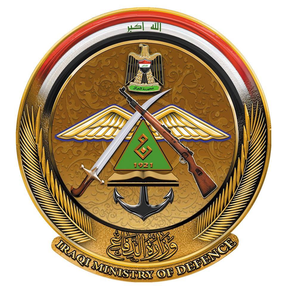 عاجل/ بيان جديد لوزارة الدفاع بخصوص القبول في الدورة 82