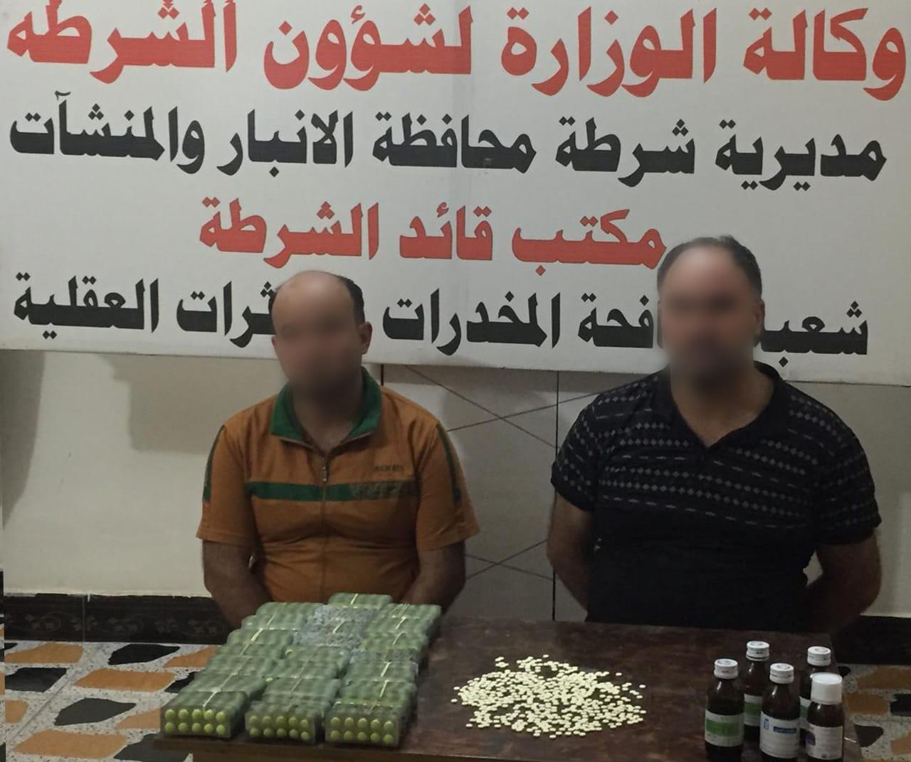 شرطة الأنبار تعتقل عصابة تتاجر بالحبوب المخدرة بالرمادي