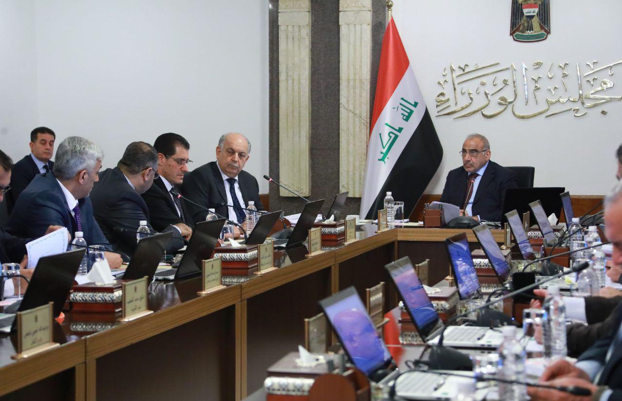 رئيس الوزراء عادل عبدالمهدي يعلن تشكيل المجلس الاعلى لمكافحة الفساد بالعراق