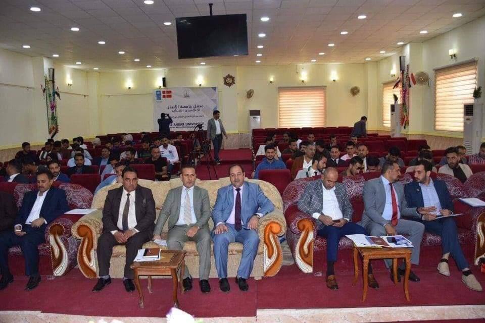 الرمادي… اول منتدى للاعلاميين الشباب برعاية UNDP في جامعة الأنبار