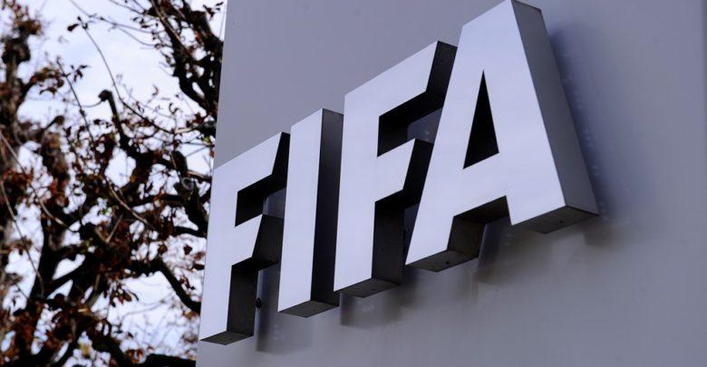 """""""فيفا"""" يوافق على استقالة اتحاد الكرة"""