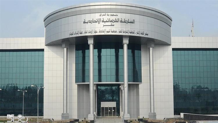 القضاء يصدر توضيحا حول تعيين الكبيسي عضوا اصليا في المحكمة الاتحادية