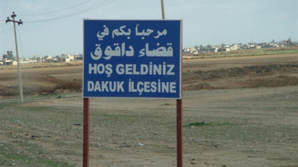 """مقتل جنديين اثنين في هجوم لـ""""داعش"""" جنوب كركوك."""