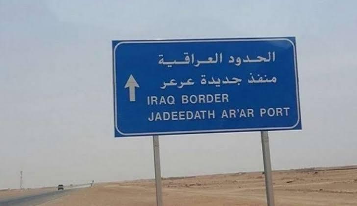 محافظ الانبار: السعودية سبب تأجيل افتتاح معبر عرعر