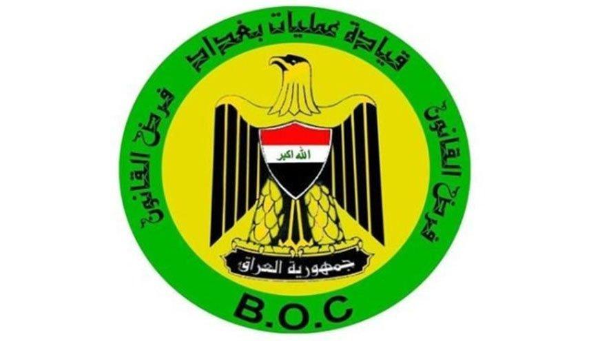 """عمليات بغداد تصدر بيانا بشأن الاستهداف المتكرر للقوات الامنية من قبل """"متظاهرين"""""""
