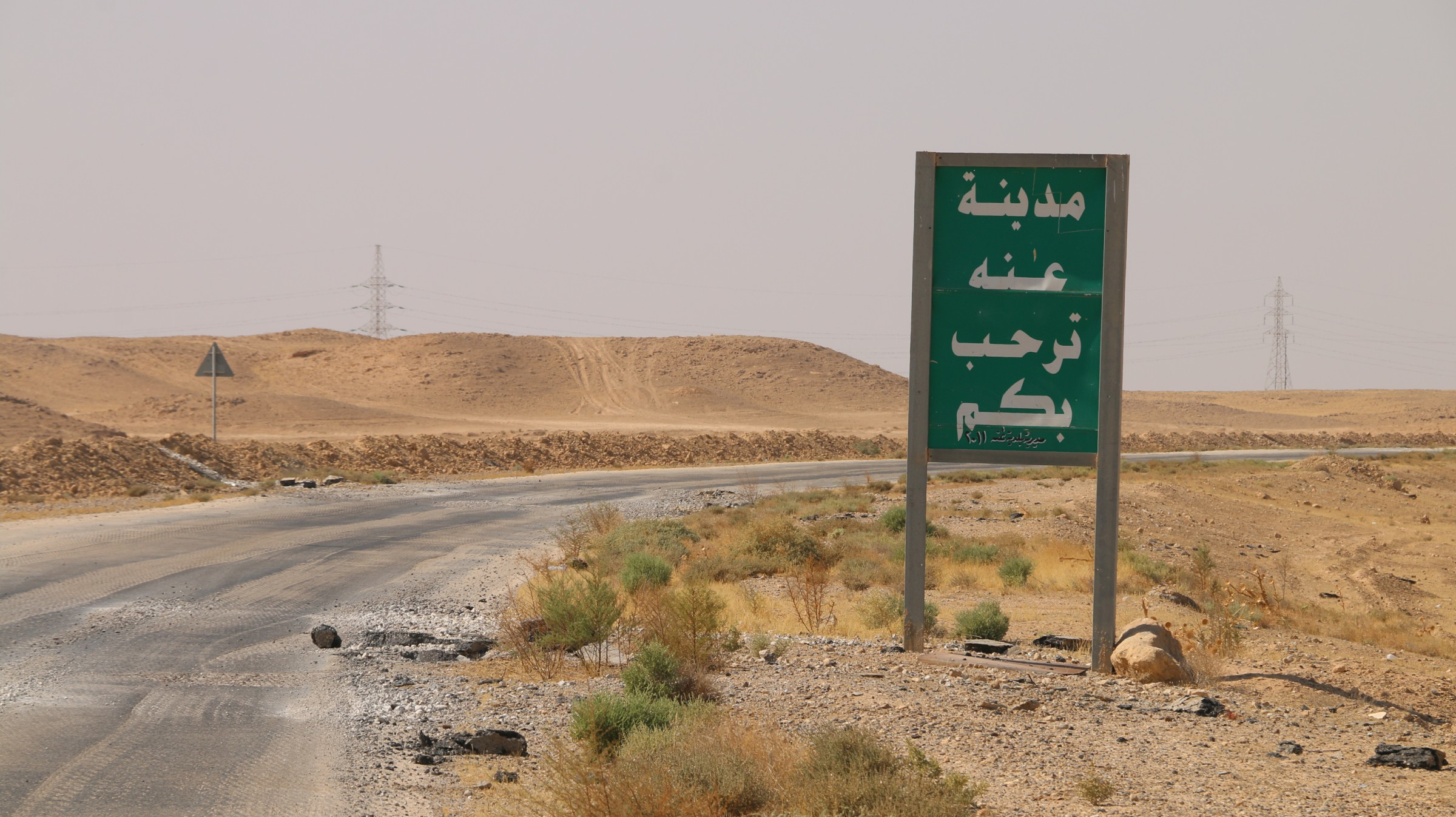 شرطة الأنبار تصد تعرض لداعش غربي المحافظة