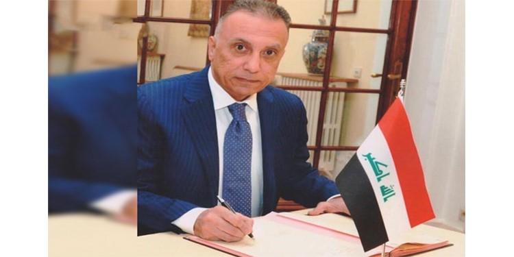 العراق.. 5 كتل شيعية ترشح رئيس المخابرات بديلا للزرفي لتشكيل الحكومة