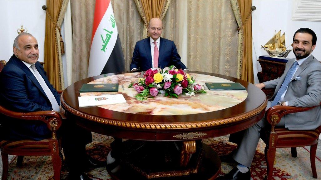 عبد المهدي يوجه رسالة مفتوحة الى رئيسي الجمهورية والبرلمان واعضاء مجلس النواب