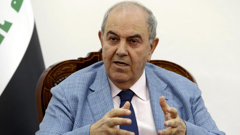 """العراق.. ائتلاف """"علاوي"""" يعلن عدم منح الثقة لحكومة الكاظمي"""