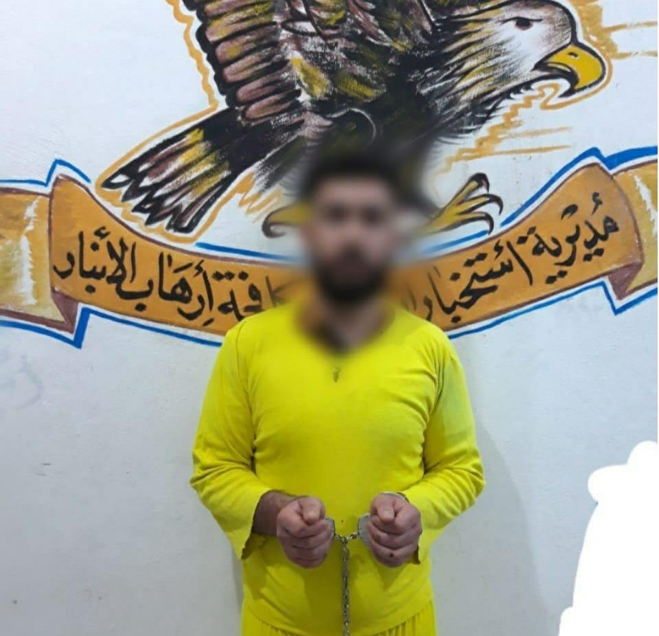 """استخبارات وارهاب الأنبار تعتقل """"ابوحمزة وابومسلم وابواحمد"""" ضمن ولاية العراق"""
