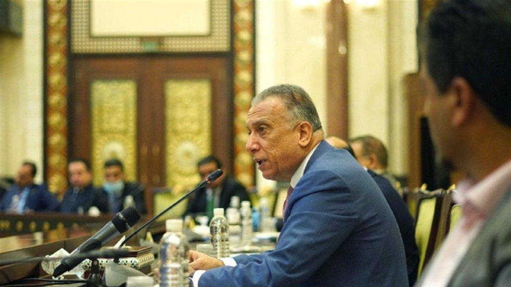 رئيس وزراء العراق: الحكومة جاءت في وضع اقتصادي منهار