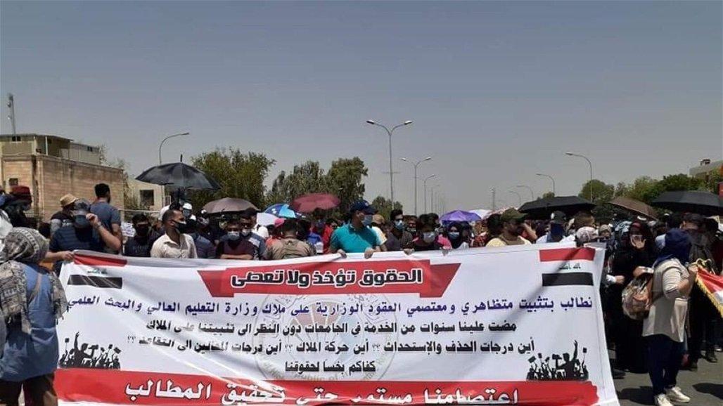 لليوم الـ12 على التوالي.. أصحاب عقود وزارة التعليم يتظاهرون لتنفيذ مطالبهم