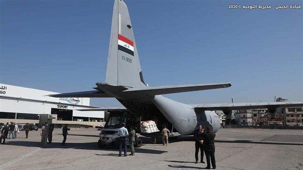 وصول طائرة عراقية تنقل عشرات الأطنان من المساعدات الى لبنان