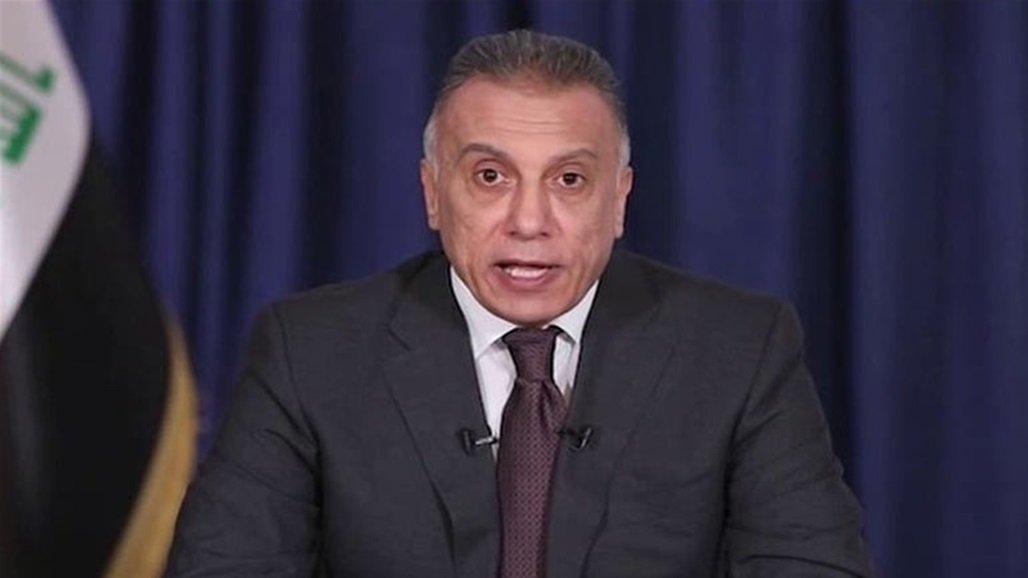 الكاظمي يقرر تشكيل لجنة تحقيقية تختص بقضايا الفساد الكبرى والجرائم الاستثنائية
