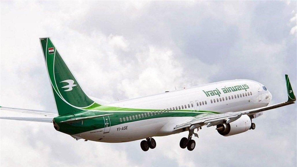 سلطة الطيران المدني تعلن تعليق الرحلات بين العراق وتركيا