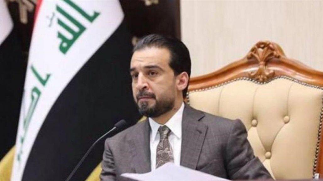 """الحلبوسي يدعو إلى انتخابات """"أبكر"""" من أجل العراق و""""وفاءً لتضحيات أبنائه"""""""
