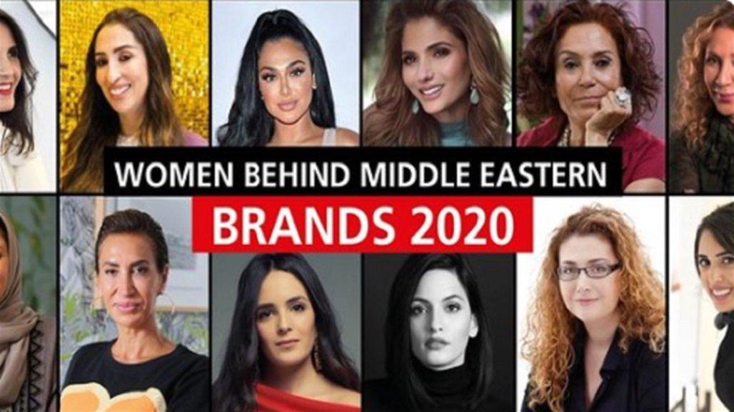 """عراقية تتصدر قائمة سيدات الاعمال السنوية التي تصدرها """"فوربس الشرق الأوسط"""""""