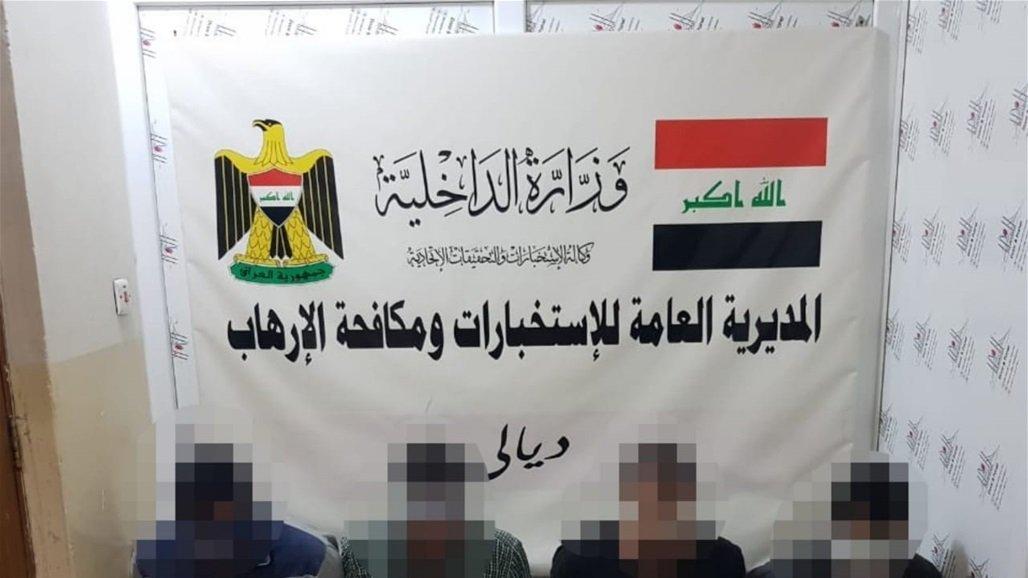الاستخبارات: القبض على عصابة في بغداد تمنح كفالات لعوائل داعش
