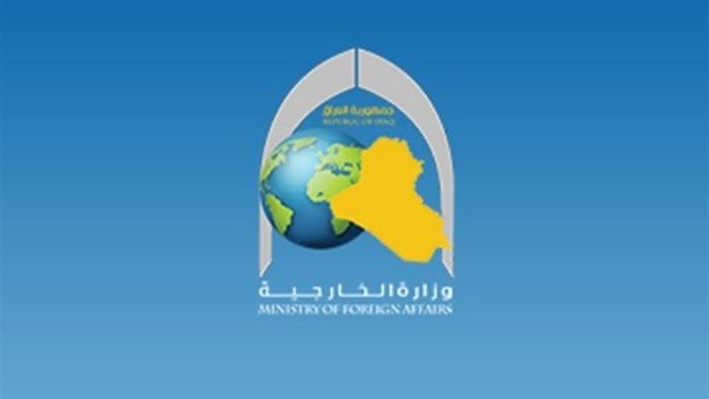 """بغداد تُلغي زيارة وزير دفاع تركيا وتستدعي سفيرها رداً على """"اعتداء سيدكان"""""""