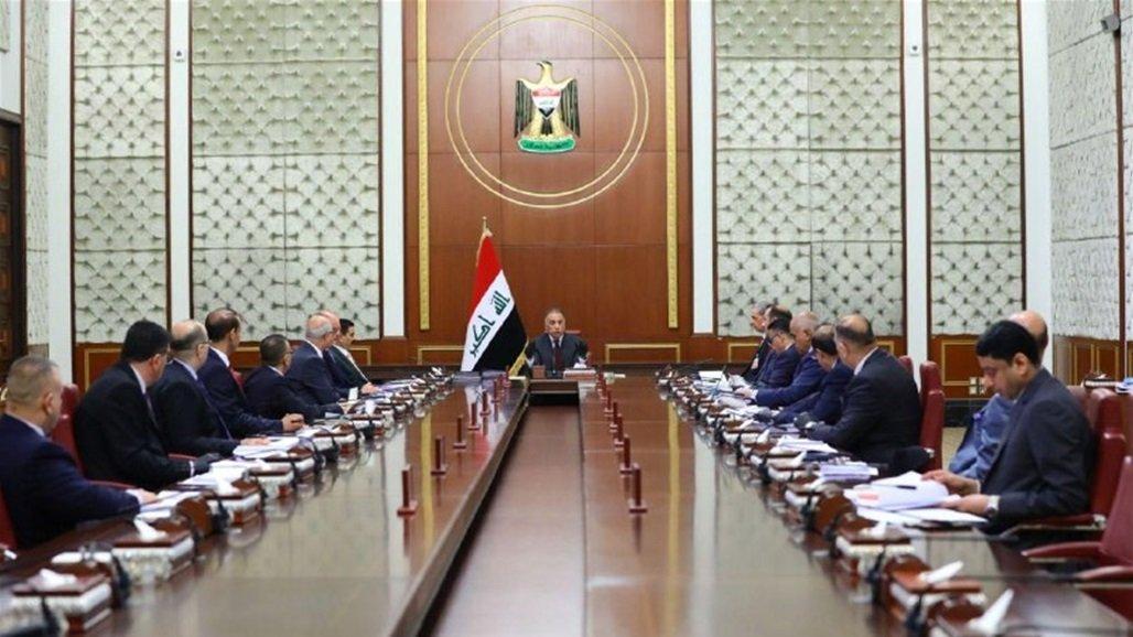 مجلس الوزراء يقرر منح الكهرباء صلاحيات التنفيذ المباشر