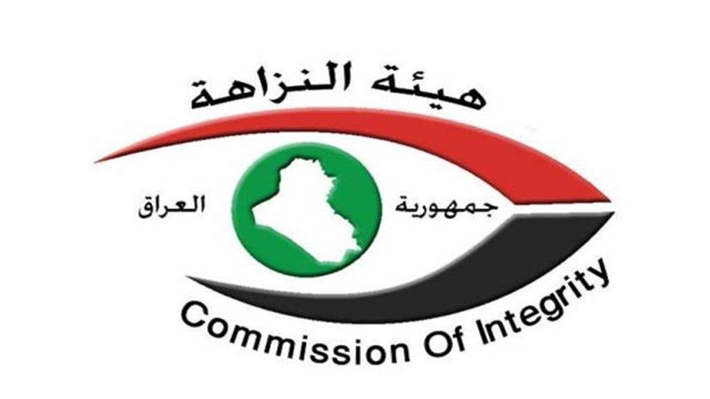 رئيس هيئة النزاهة: عازمون على ردع الفاسدين وتوفير الضمانات للمتهمين في التحقيق