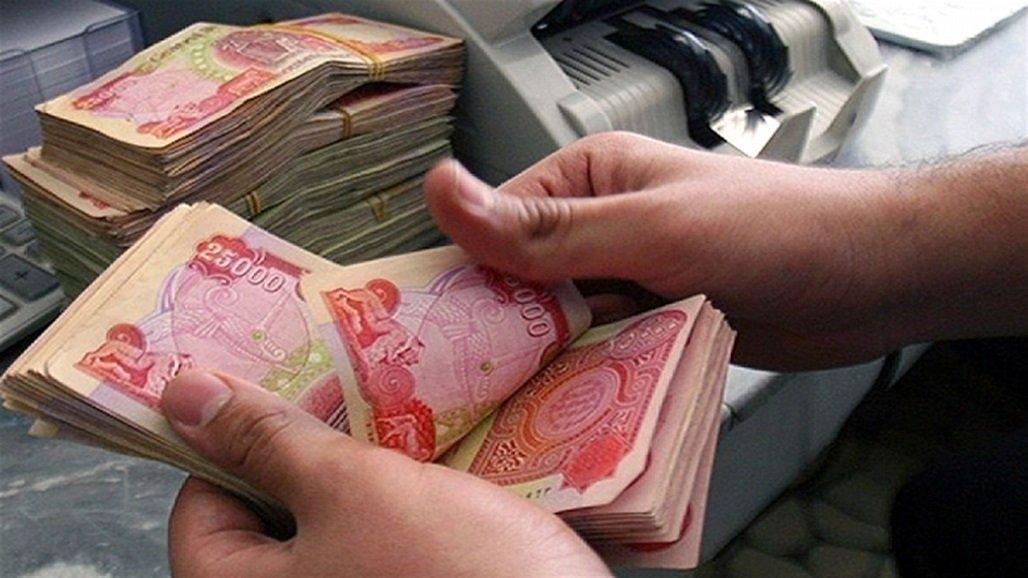 التقاعد تصدر بيانا بشأن رواتب المتقاعدين المدنيين والعسكريين