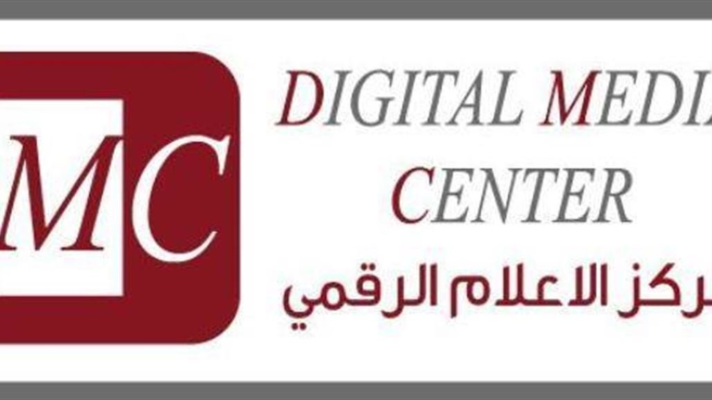 الاعلام الرقمي يدعو البرلمان لاقرار قانون المبرمجين من اجل دعم التحول الرقمي بالعراق