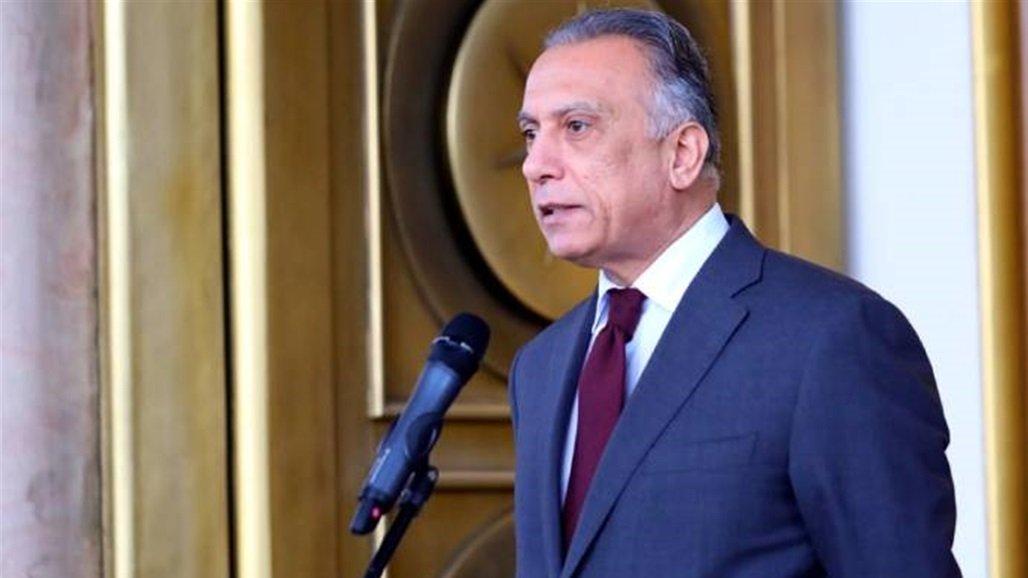 الكاظمي: الحكومة مصممة على محاسبة المتورطين بدماء العراقيين