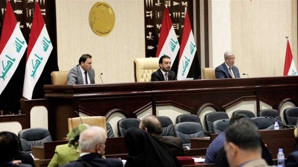 البرلمان يتسلم مشروع قانون موازنة 2020