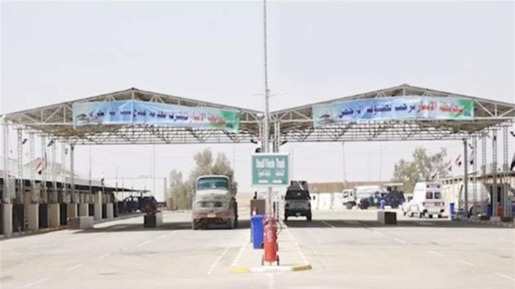 العراق والسعودية يبحثان الاستعدادات لفتح منفذ عرعر الحدودي