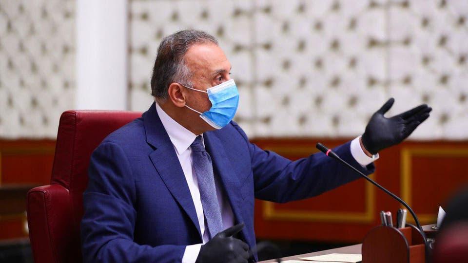 الكاظمي يدعو صالح والحلبوسي للإسراع باستكمال قانون الانتخابات تمهيداً لإجرائها
