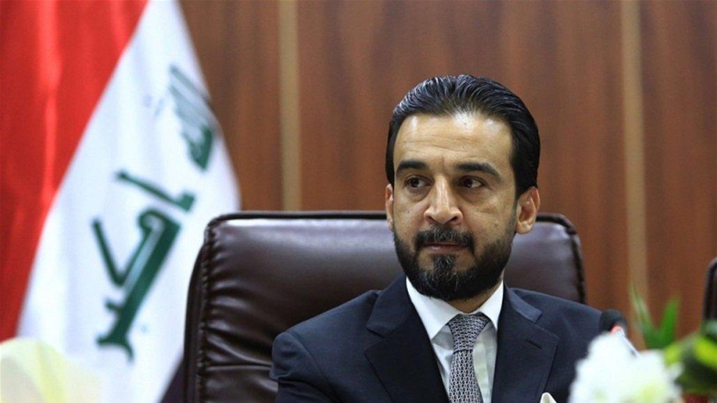 الحلبوسي: لم يصل للبرلمان اي طلب حكومي بتشريع قانون يعزز من موازنة الحكومة