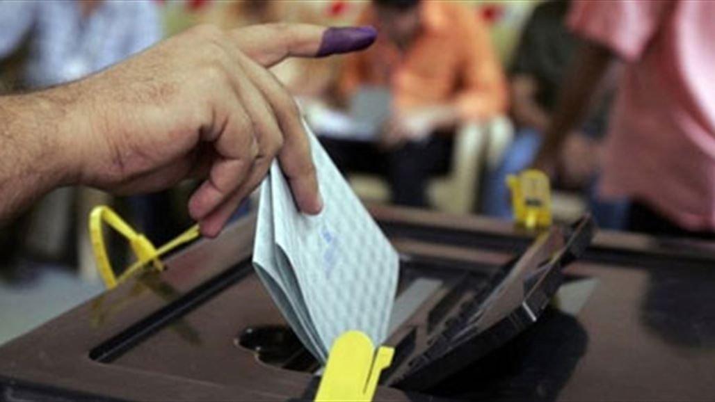 القانونية البرلمانية تقرر عقد اجتماع غداً للاستماع لمقترحات الكتل بشأن الدوائر الانتخابية