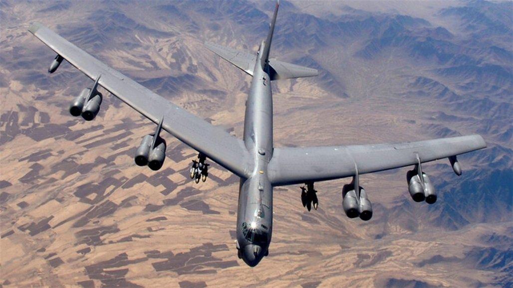 """واشنطن تعلن تنفيذ ثلاث عمليات نقل لقاذفات """"B-52"""" الى الشرق الأوسط"""