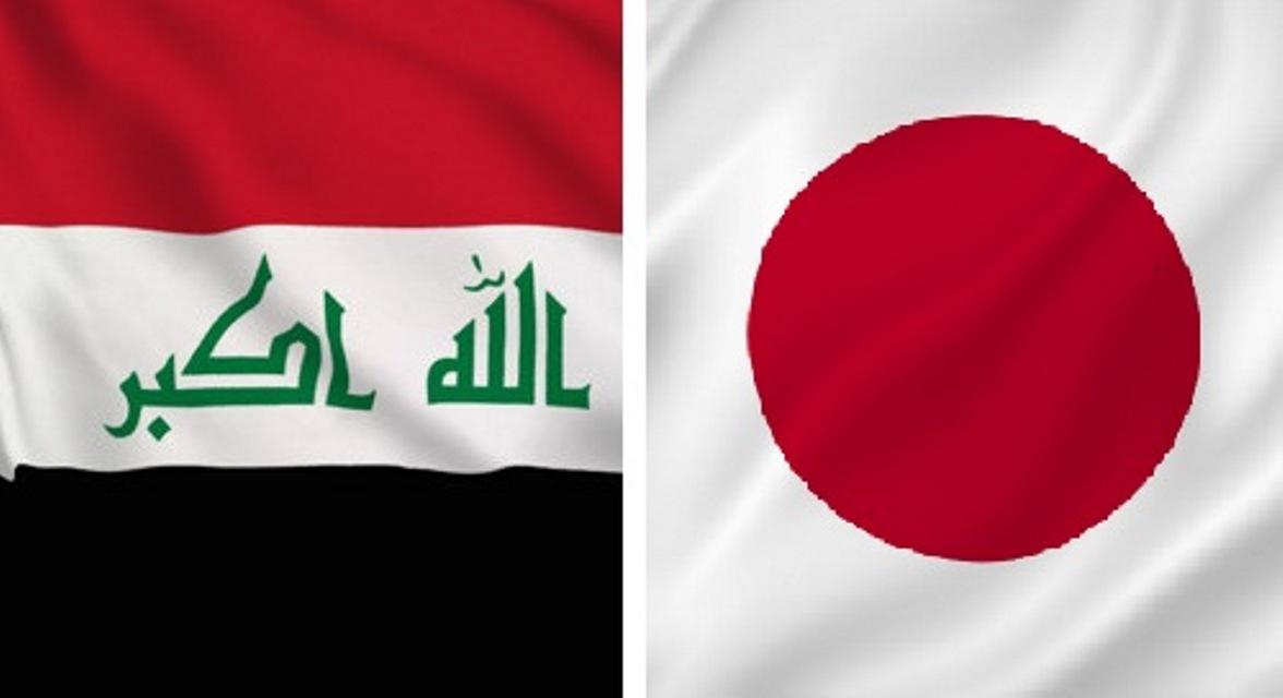 اليابان تدعم العراق بـ50 مليون دولار أمريكي